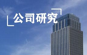 中联重科-000157-深度报告:多品类梯次发力,强基建再度升温