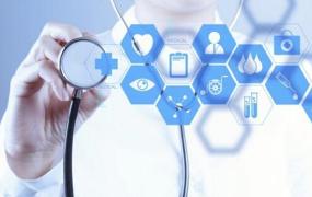 医药、医疗行业报告精选9篇